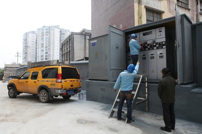 小区配电服务